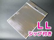保冷袋 平袋(ジップ付き) Lサイズ ミナクールパック